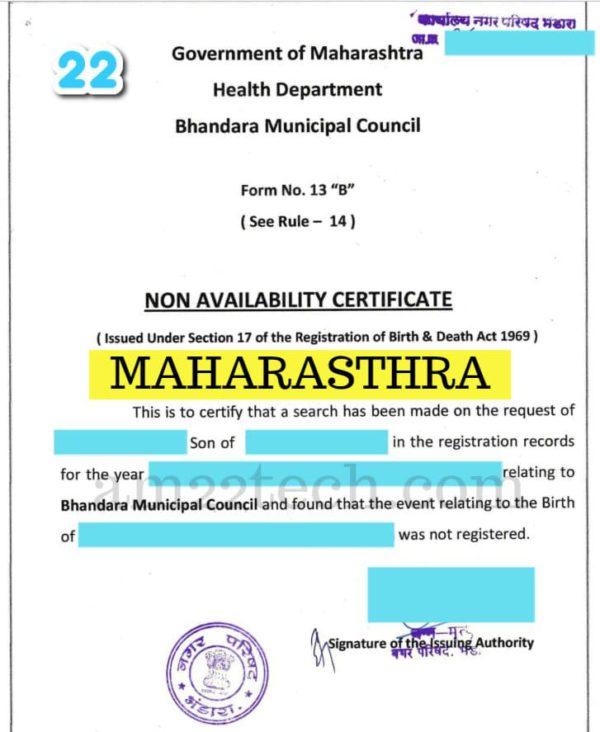 NABC from Maharasthara India